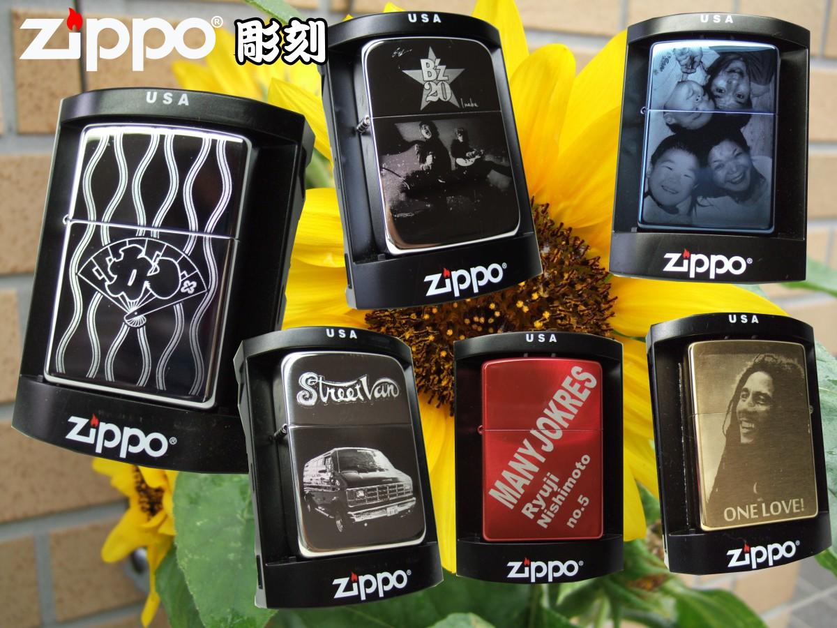 オリジナルzippoを製作いたします。